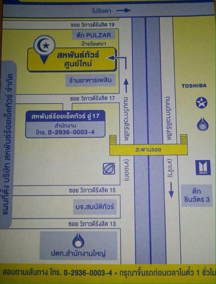 Map_Sahaphan-New